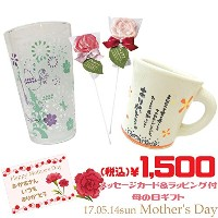 MO-GIFT-85300/【Mother's Day/母の日】ひとことまぐ&タンブラー&キャンディ&メッセージカード&ラッピングサービス付きオリジナルギフト/5月14日/オリジナル/カード/ギフト...