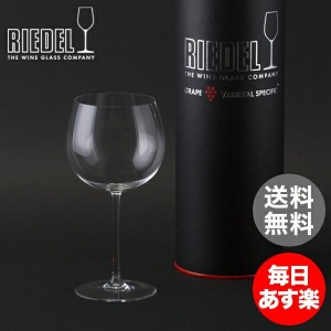 Riedel リーデル Sommeliers ソムリエ モンラッシェ クリア (透明) 4400/7 ワイングラス 新生活