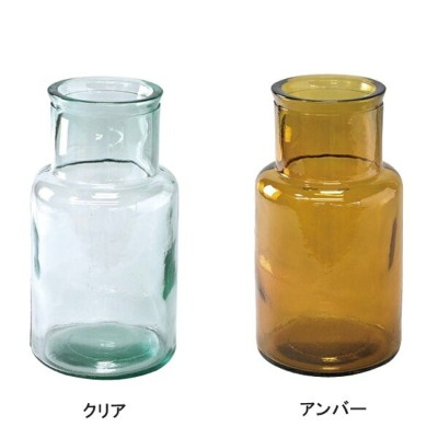 VALENCIA RECYCLE GLASS SEIS VGGN1060 □【CL2】リサイクルガラス 花瓶 フラワーベース ガラス ガラス瓶 ビン 容器 ガーデン ガーデニング ディスプレイ...