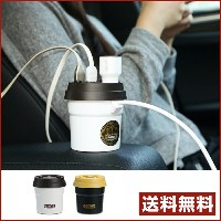送料無料 カーチャージャー Remax Coffee Cup Car Charger CR-2XP 2USB smdg