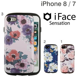 iphone7 iphone8 ケース iface Sensation Floral 【 iphone7ケース iphone 8 iface 花柄 耐衝撃 フラワー 花 アイフォン7 アイフォン8...