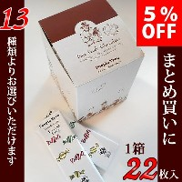 【5%OFF】ピープルツリー フェアトレード・チョコレート 1箱〔22枚入〕