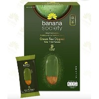 緑茶漬け乾燥バナナ Banana Society Green Tea Dipped Deied Banana 250g