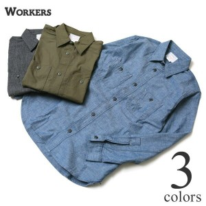 WORKERS ワーカーズ メタルボタンワークシャツ Metal Button Work Shirt