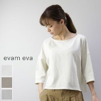evam eva(エヴァムエヴァ) sweat PO 3colormade in japanv181t912