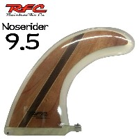 Rainbow fin レインボーフィン classic wood Noserider 9.5/ロングボードフィン【小型宅配便】【コンビニ受取対応商品】【RCP】