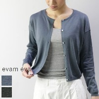 evam eva(エヴァムエヴァ) silk cotton CD 2colormade in japane181k030