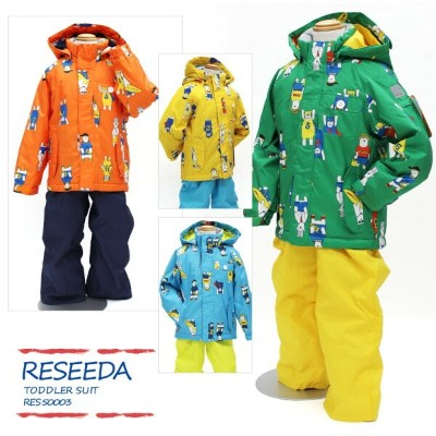 RESEEDA〔レセーダ スキーウェア キッズ〕 2018 TODDLER SUIT RES50003【上下セット】【サイズ調節可能】〔Sale〕