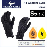 SealSkinz(シールスキンズ) 1211508 All Weather Cycle Glove S ブラック 自転車 グローブ