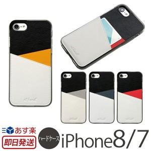 【あす楽】 アイフォン8 ケース iPhone8 / iPhone7ケース @hand PU material Mix & Match Back Pocket Case for iPhone7...