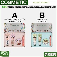 naturerepublic EXO MOISTURE SPECIAL COLLECTION 2種選択 ネイチャーリパブリック(ハンドクリーム2種+スチームクリーム+リップ)