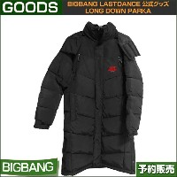 a6. LONG DOWN PARKA / BIGBANG LAST DANCE GOODS /1次予約/送料無料