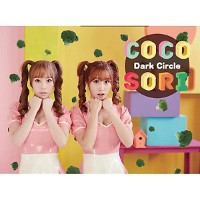 韓国音楽 COCO SORI(ココソリ) - DARK CIRCLE (1ST SINGLE ALBUM) COCO01S