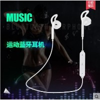 ROOT 6S6 Wireless Motion Bluetooth Bina 4.1 Universal Earbud Stereo Music Bluetooth Headset