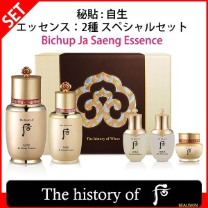 [The history of whoo /ドフー] 秘貼 : 自生エッセンス 2種 スペシャルセット /  Bichup Ja Saeng Essence Special 2 Set