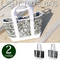 トートバッグ LIGHT TOTE BAG PTLN1740