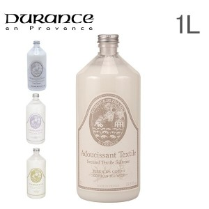 Durance デュランス Adoucissant Textile Scented Textile Softener 1L 柔軟剤 ソフナー 防ダニ