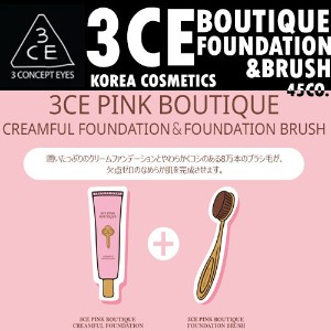 [3CE/韓国化粧品/韓国コスメ]3CE PINK BOUTIQUE CREAMFUL FOUNDATION // 3CE PINK BOUTIQUE FOUNDATION BRUSH