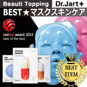 ★NEW★Dr.Jart+★マスクスキンケアライン/Vital Hydra Solution/Rubber Mask - Firming Lover[Beauti Topping]