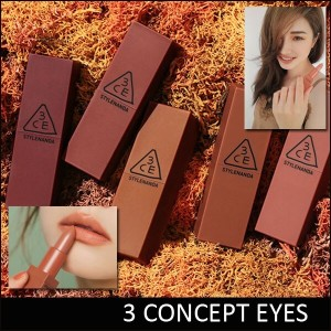 [3 CONCEPT EYES] ★Clearance Sale★ 3CE Mood Recipe Matte Lip Color 3.5g