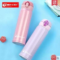 Portable cute cup creative student cups children large capacity stainless steel thermos bottle