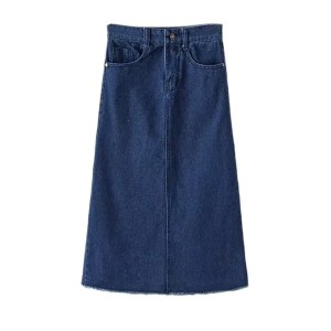 Frayed Hem High Waist Fashion Denim Skirt