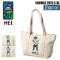 【MAX1,000円OFFクーポン配布】エムイーアイ MEI バッグ キャンバストート S 8L MEI CANVAS TOTE S 8L 000-181001 メイ かばん 鞄 トートバッグ...