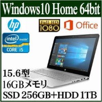 ★HP ENVY Notebook 15-as103TU ノートパソコンOffice H & Business Premium プラス Office 365 Y4F65PA-ABUT Windows...