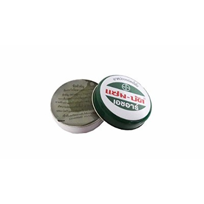 Zam-buk, 10 Packs of Zam-buk Ointment, Herbal Medicated Ointment Green Balm Relief Insect Itch Bite...