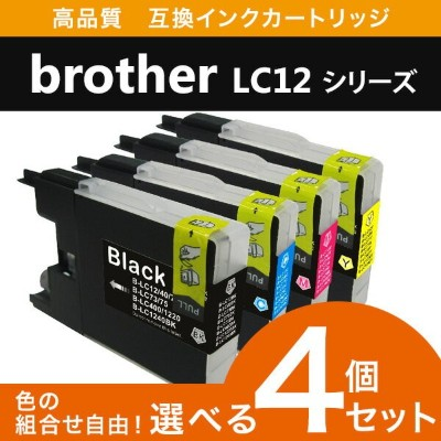 Brother ブラザー LC12 LC17 対応 互換インク 4個セット 福袋 4色セット インクカードリッジ プリンターインクLC12BK LC12C LC12M LC12Y
