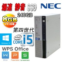 中古パソコン NEC PC-MK32M /Core i5 4570M(3.2GHz) /メモリ8GB /SSD(新品)240GB /DVDマルチ /WPS_OFFICE /Windows10...