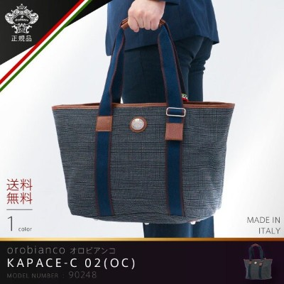 orobianco オロビアンコ トート MADE IN ITALY(orobianco-90248) メーカー取寄せ