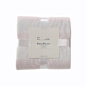 Cream Bebe Striped 100% Cotton Knit Baby Blanket, Pink/White by Cream Bebe