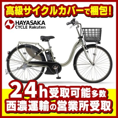 PAS With SP(パス ウィズスーパー)【2018】ヤマハ YAMAHA電動自転車 26インチ 電動アシスト【PA26WSP】※西濃運輸営業所でのお受取限定商品です。個人宅配不可。