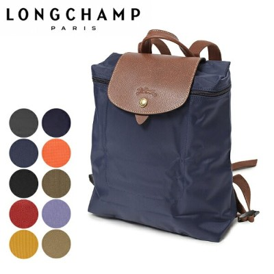 a828b49a0294 MAX500円OFFクーポン配布ロンシャン ル プリアージュ リュック サック (longchamp le pliage sac a dos  1699-089) 折り畳み バックパック バッグ.