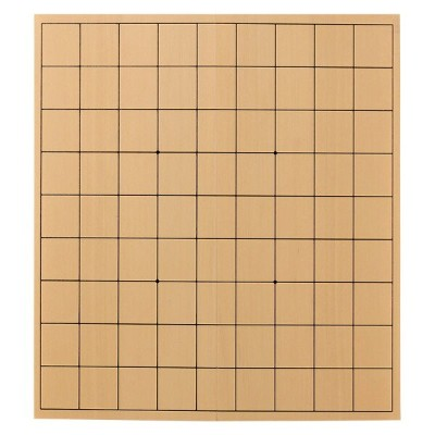 天童将棋駒 将棋盤 折盤 Tendou-shougikoma, Folding shogi board