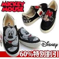 100%Mickey Mouse Official Licensed Disneyミッキーマウスディズニー本物の女性スリップオンシューズ