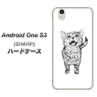 Y!mobile Android one S3 ハードケース カバー 【YJ262 アメリカンショートヘア 猫 素材クリア】