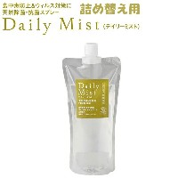Daily Mist 600ml 天然除菌・抗菌スプレー 詰め替え液 /デイリーミスト 【ポイント10倍】【RCP】【p0528】