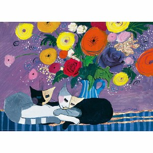 HEYE Puzzle・ヘイパズル 29818 Rosina Wachtmeister : Sleep Well 1000ピース