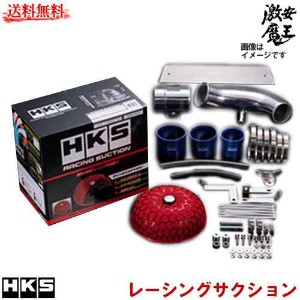 ■HKS インテーク ZRR70W, ZRR75W, ZRR70G, ZRR75G ノア 3ZR-FAE, 3ZR-FE Racing Suction