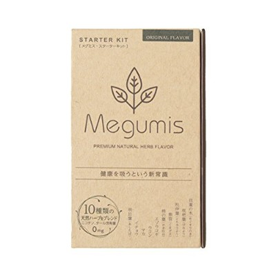 Megumis スターターキット
