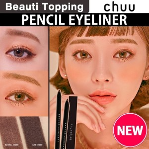 ★NEW ITEM★ [BEIGE CHUU]  PENCIL EYELINER (Beauti Topping)
