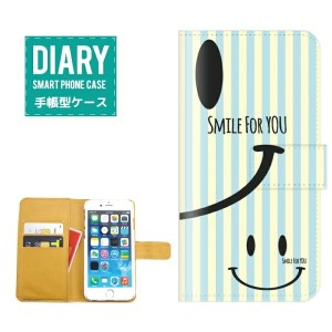 iPod touch 第5世代ケース 手帳型 送料無料 SMILE スマイル デザイン ニコちゃん マーク ニコニコ カワイイ アート アメリカ