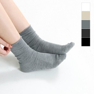 """【2018ss新作】【ゆうパケット選択可】FALKE(ファルケ)アクティブブリーズアンクレットソックス""""ACTIVE BREEZE ANKLET"""" 46125-ms"""