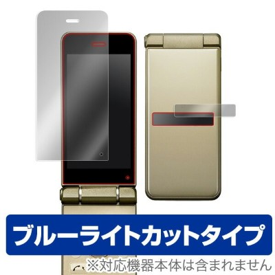 AQUOS K SHF34 用 保護 フィルム OverLay Eye Protector for AQUOS K SHF34 『液晶、背面ディスプレイ用セット』 【送料無料】【ポストイン指定商品】...