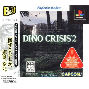 【中古】DINO CRISIS2 PlayStation the Best