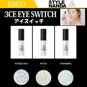 [3CE/3CONCEPT EYES] アイスイッチ/3CE EYE SWITCH #DOUBLE NOTE #STUCK #THROBBING 【安心・最安値・送料無料・韓国コスメ】