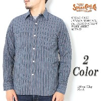SUGAR CANE シュガーケーン FICTION ROMANCE 5oz. INDIGO STRIPE WORK SHIRT SC27845