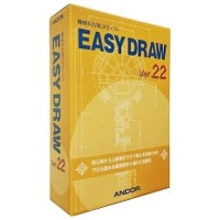 【送料無料】 アンドール 〔Win版〕 EASY DRAW Ver.22 [Windows用]